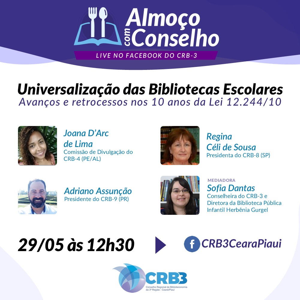 almococrb32905
